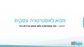 מבוא לאסטרטגיה עסקית מפגש I מוקטן.pdf