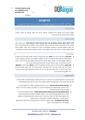 סדנת חדשנות כללית - דואלוג.pdf